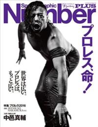 Number2016
