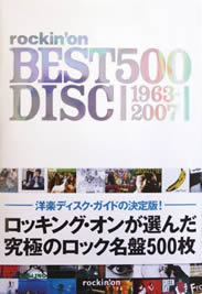 Best_disc_500_000
