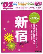 Oz_shinjuku