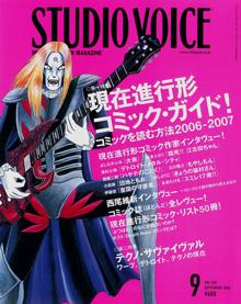 Studiovoice9