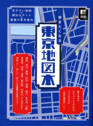 Tokyochizubon