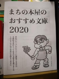 2020b